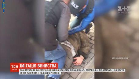 У столиці провели спецоперацію, щоб запобігти вбивству співробітниці СБУ