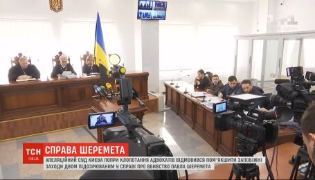 Суд відмовився пом'якшити запобіжні заходи Яні Дугарь та Юлії Кузьменко