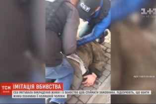 В столице провели спецоперацию, чтобы предотвратить убийство сотрудницы СБУ