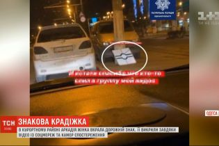 Кража в прямом эфире: в одесской Аркадии девушка украла дорожный знак