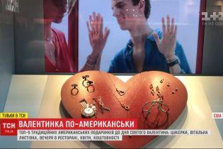 Поранене серце і таргани: незвичні методи святкування Дня закоханих від американців