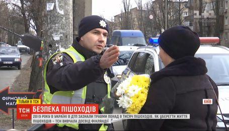 Жодного травмованого пішохода за рік: які ПДР забезпечують безпеку на дорогах Гельсінкі
