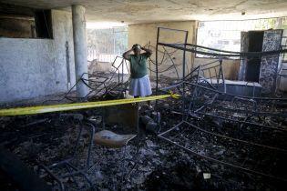 На Гаїті в пожежі загинули 17 дітей