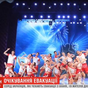 """""""Очень обидно"""": хореографическая группа украинцев уже три недели ждет эвакуации из Уханя"""