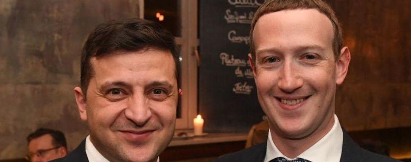Зеленский из Мюнхена похвастался фото с основателем Facebook