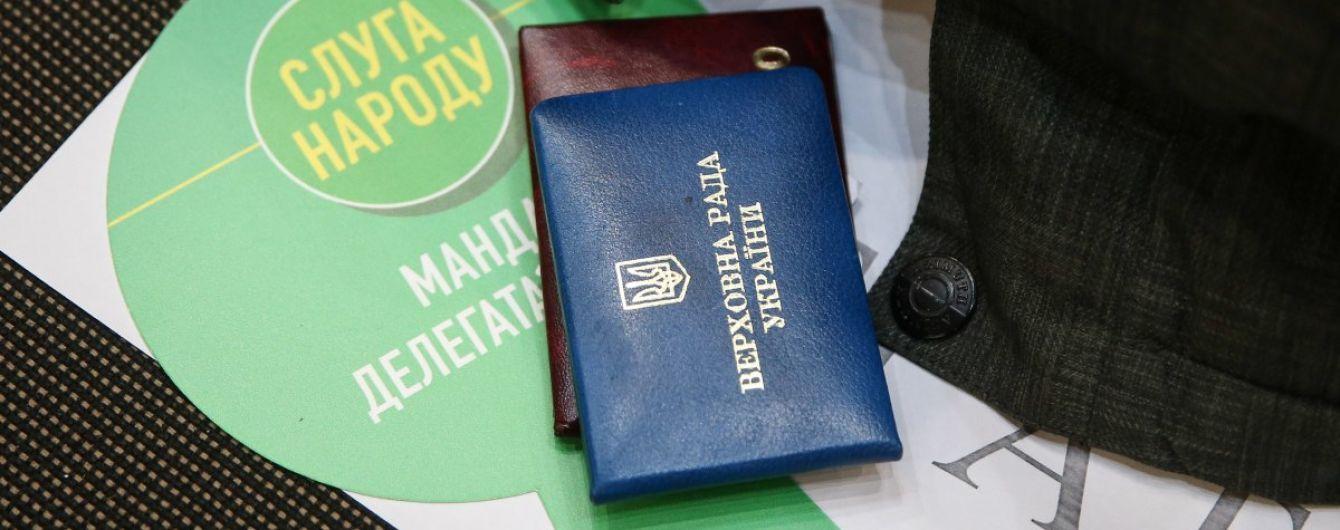 """Нардеп від """"Слуги народу"""" розкритикував новий закон регулювання банківської діяльності"""