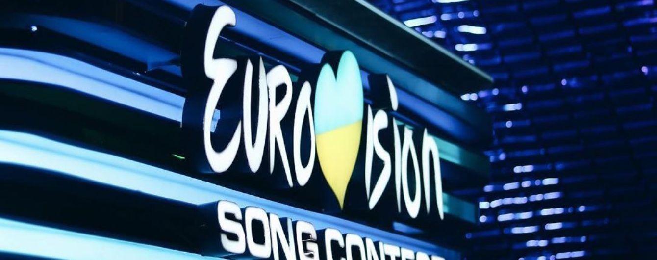 """""""Євробачення-2020"""": усе, що потрібно знати про національний відбір"""