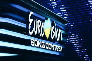 """""""Евровидение-2020"""": все, что нужно знать о национальном отборе"""