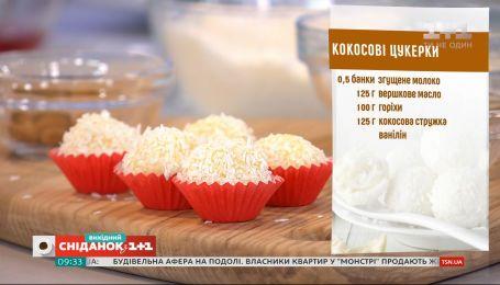 Нежные кокосовые конфеты с орехами от Валентины Хамайко и Нелли Шовкопляс