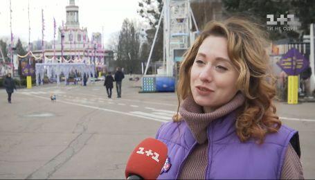 Одруження сніговиків і рекорд України з поцілунків: розважальна програма ВДНГ на 15.02.2020