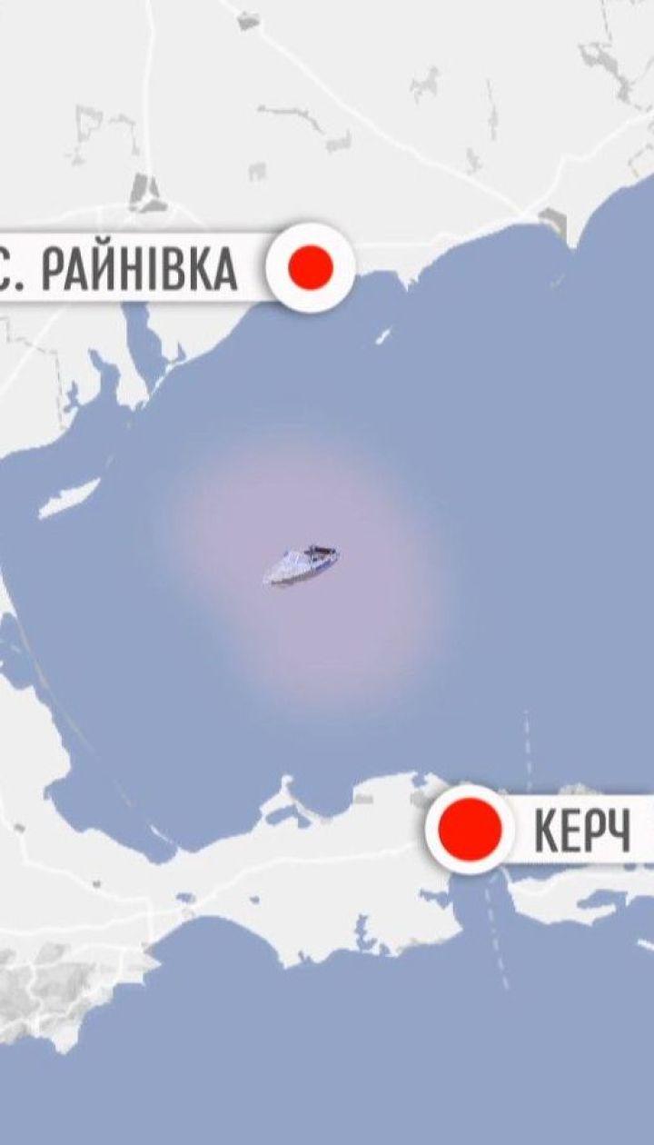 Російські силовики захопили український катер з рибалками в Азовському морі