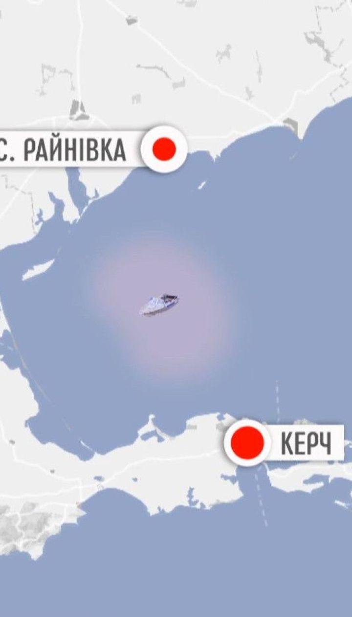 Российские силовики захватили украинский катер с рыбаками в Азовском море
