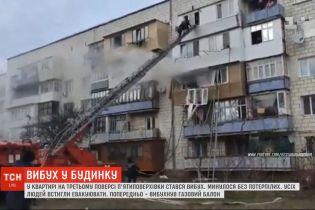 Газовый баллон взорвался в пятиэтажке Измаила в Одесской области