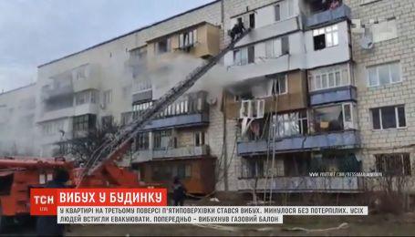 Газовий балон вибухнув у п'ятиповерхівці Ізмаїла в Одеській області