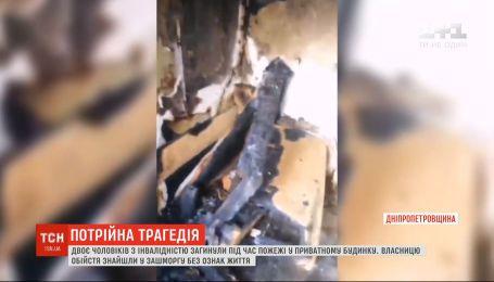 63-летняя женщина, сын и брат которой погибли при пожаре, повесилась в Днепропетровской области