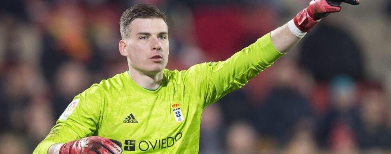 Вот так сейв: украинец Лунин отбил пенальти в матче Чемпионата Испании