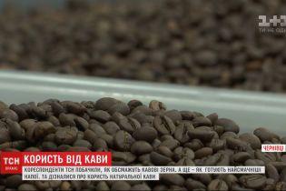 Яку користь має натуральна кава та звідки вона потрапляє до України