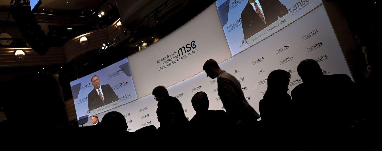 На сайт Мюнхенського безпекового форуму повернули скандальний план про завершення війни в Україні