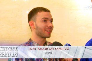 З ким із відомих зірок мріяв познайомитися LAUD з дитинства