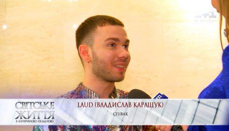 С кем из известных звезд мечтал познакомиться LAUD с детства
