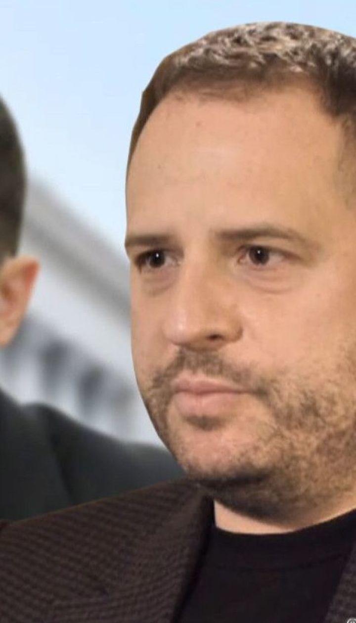Новый глава Офиса президента: что ждет Украину после назначения Ермака и отставки Богдана