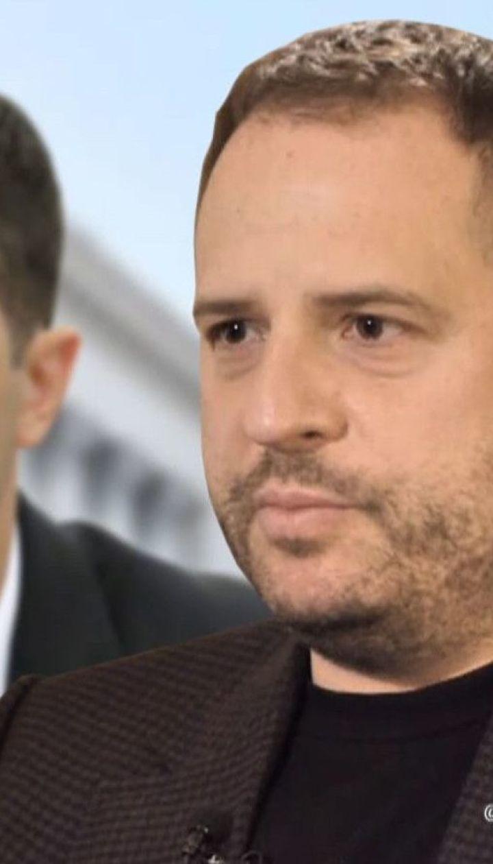 Новий очільник Офісу президента: що чекає на Україну після призначення Єрмака і відставки Богдана