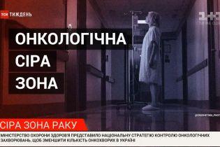 Фінансово токсична хвороба: 65 тисяч українців щороку помирають від онкології