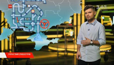 Крим без води, Офіс президента позивається проти журналістів, чи скасують призов – Календар тижня