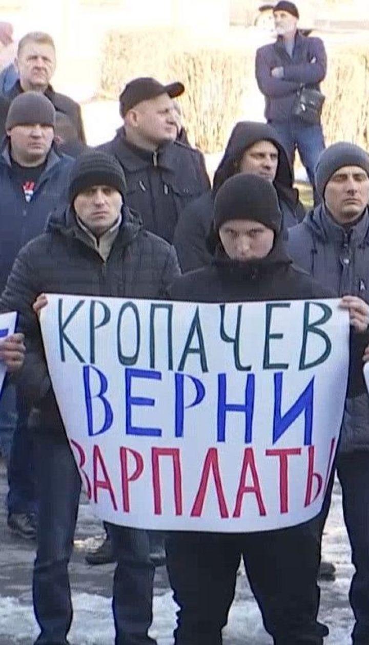"""4 місяці без зарплати: шахтарі """"Краснолиманської"""" копальні влаштували акцію відчаю"""