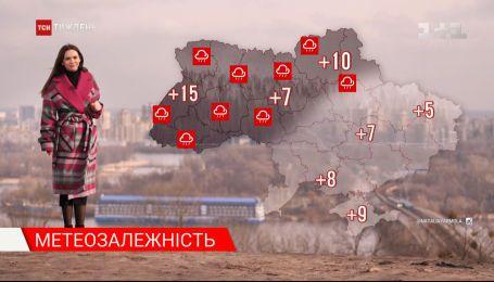 Весняна погода з короткочасними дощами прийде до України - Метеозалежність