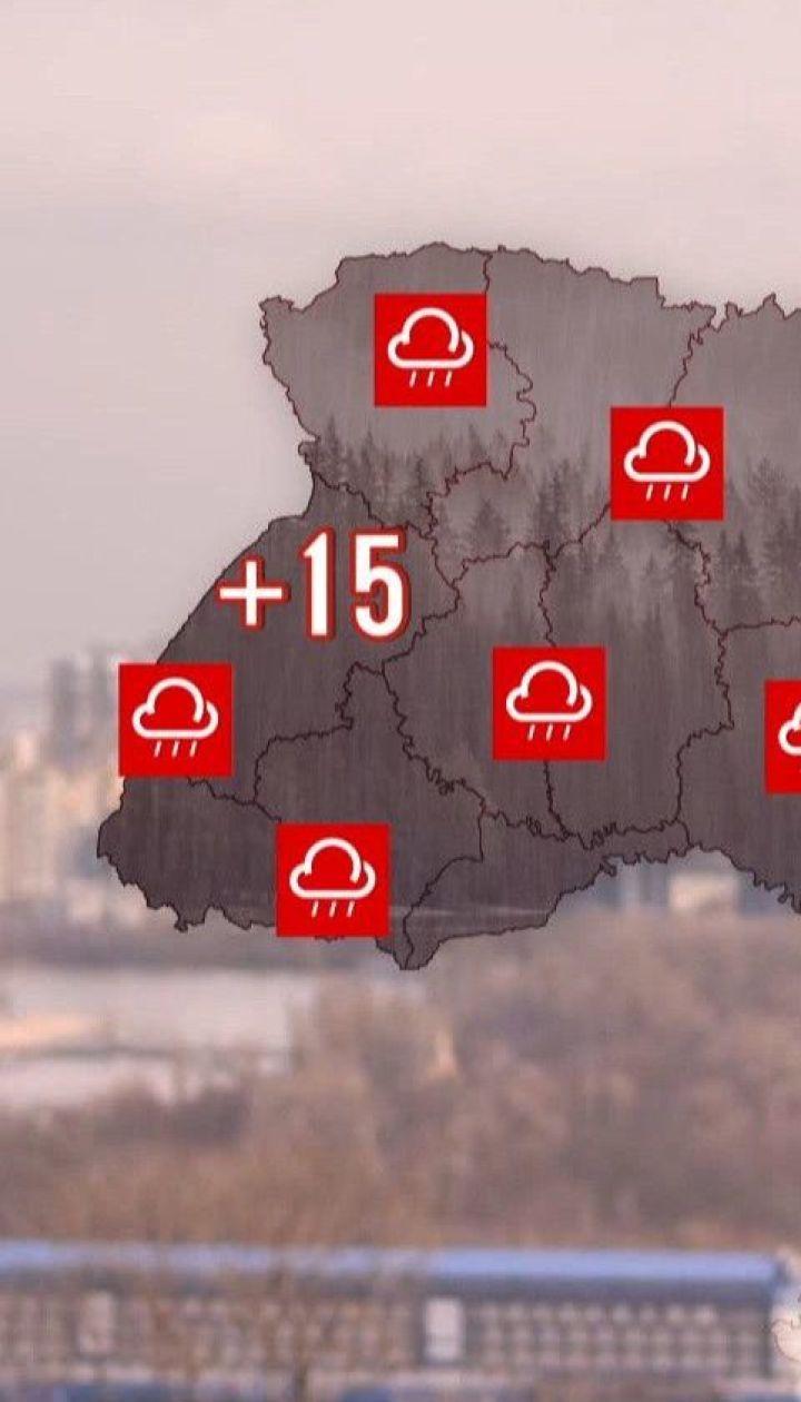Весенняя погода с кратковременными дождями придет в Украину - Метеозависимость