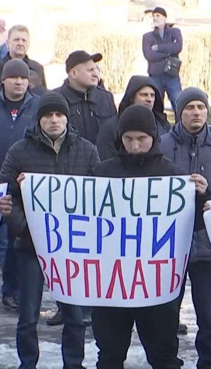 """4 месяца без зарплаты: работники """"Краснолиманской"""" шахты устроили акцию отчаяния"""