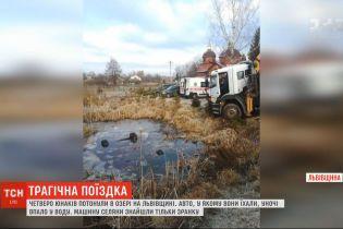 У Львівській області автомобіль злетів у озеро: загинули четверо юнаків