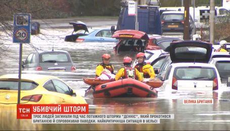 """Три человека погибли в Великобритании во время мощного шторма """"Деннис"""""""