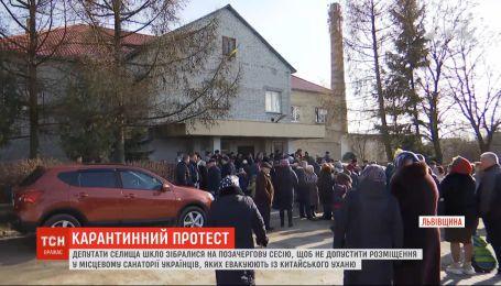 Евакуйованих з Уханя українців можуть розмістити на карантин у санаторії на Львівщині