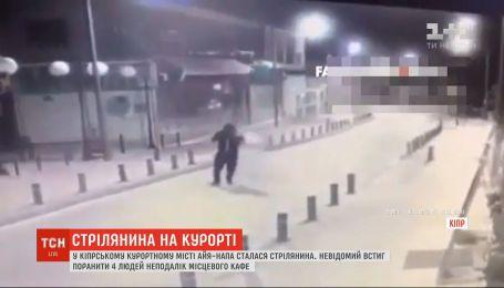 Неизвестный открыл огонь по людям на Кипре: по меньшей мере 4 человека получили ранения