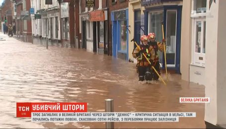 Поломанные деревья и затопленные дома: на Великобританию обрушился второй за неделю ураган