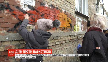 """""""Искусство ради жизни"""": столичные школьники зарисовали рекламу наркотиков на стенах домов"""