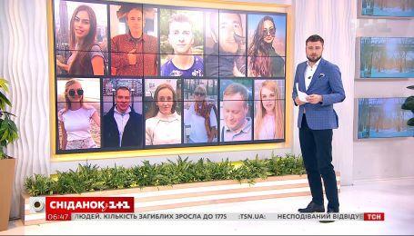 40 днів після найбільшої катастрофи української цивільної авіації – згадуємо трагічні події