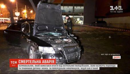 В Днепре во время бегства от полиции водитель сбил трех пешеходов