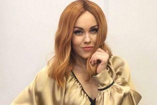 Певица Alyosha в третий раз беременна – фото, видео
