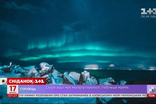 Одно из самых романтических природных явлений – как образуется северное сияние