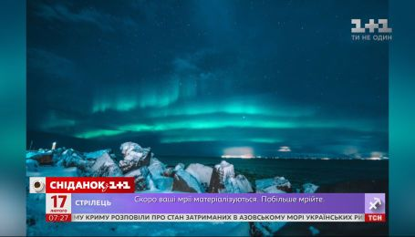 Одне з найромантичніших природних явищ – як утворюється північне сяйво
