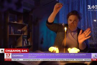 """Уже сегодня на канале 1+1 стартует новое реалити-шоу """"Дневник медиума"""""""