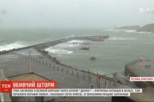 """В Уельсі розпочалась евакуація через потужний шторм """"Денніс"""""""