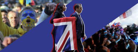 Без Британии