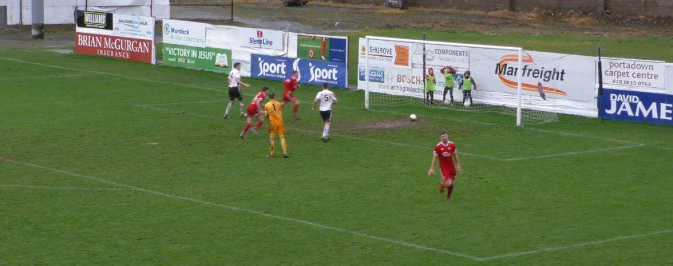 У Північній Ірландії футболіст побіг святкувати гол, але м'яч зрадливо застряг у багнюці перед воротами