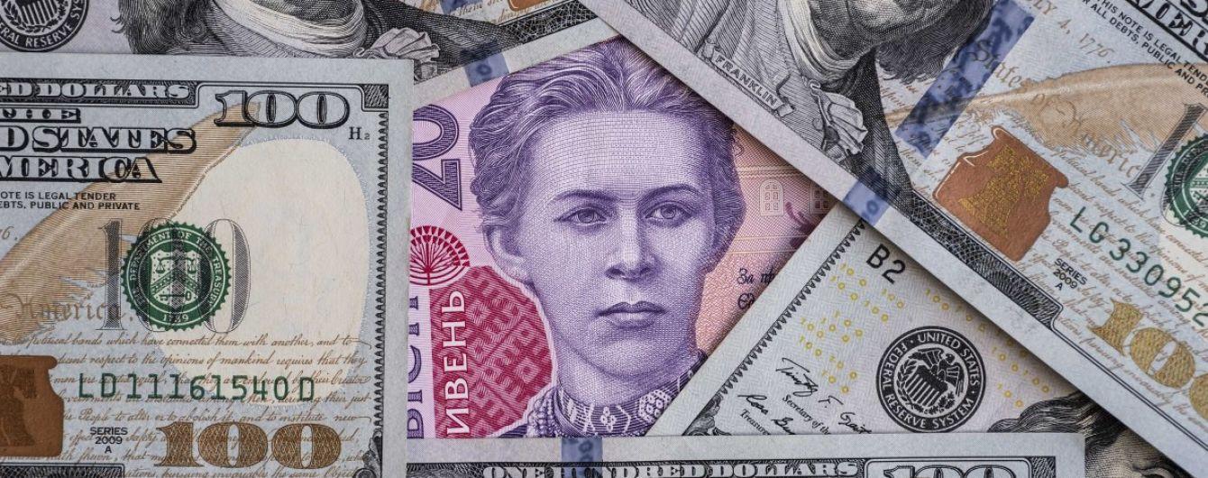 Доллар и евро остались стабильными. Курсы валют Нацбанка на 18 февраля
