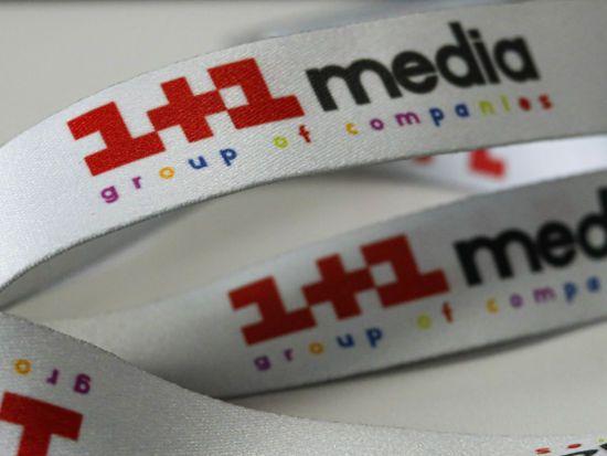 """Заява групи """"1+1 media"""" щодо підтримки Верховною Радою мораторію на кодування телеканалів на супутнику"""