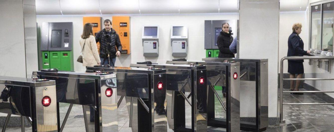 В КГГА назвали дату, условия и тарифы единого электронного билета для транспорта